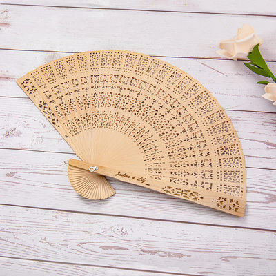 Bride Gifts - Personalized Elegant Wooden Hand Fan