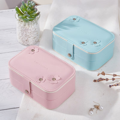 Bride Gifts - Cute Pu Jewelry Box