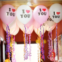 12inch 20pcs I LOVE YOU Latex Balloons Party Decoration (Set of 20)
