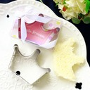 """Lovely/""""Princess Crown"""" Metal Cake Mould (Sold in a single)"""