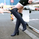 Women's PU Chunky Heel Pumps Boots Over The Knee Boots With Zipper Hollow-out shoes