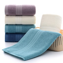 Skin-Friendly Soft Cotton Towel