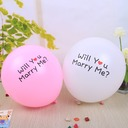 """Will You Marry Me"" Balloon (set of 24)"
