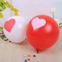 Conception de coeur Ballon (lot de 24)