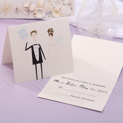 Personalized Bride & Groom Style Top Fold Response Cards