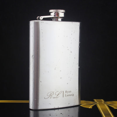 Groomsmen Gaver - Personaliseret Classic Rustfrit Stål Flask